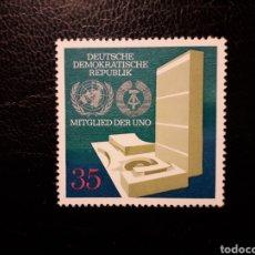 Sellos: ALEMANIA ORIENTAL DDR. YVERT 1570 SERIE COMPLETA NUEVA ***. LA DDR EN LA ONU.. Lote 194255687