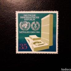 Sellos: ALEMANIA ORIENTAL DDR. YVERT 1570 SERIE COMPLETA NUEVA ***. LA DDR EN LA ONU.. Lote 194255692
