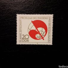 Sellos: ALEMANIA ORIENTAL DDR. YVERT 1568 SERIE COMPLETA NUEVA ***. PERIODICO 'PAZ Y SOCIALISMO'.. Lote 194255723