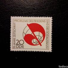 Sellos: ALEMANIA ORIENTAL DDR. YVERT 1568 SERIE COMPLETA NUEVA ***. PERIODICO 'PAZ Y SOCIALISMO'.. Lote 194255725