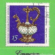 Sellos: ALEMANIA DEMOCRÁTICA - MICHEL 1684 - YVERT 1372 - MUSEO DE LA BODEGA VERDE. (1971). NUEVO VER.. Lote 194396187