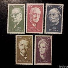 Sellos: ALEMANIA ORIENTAL DDR. YVERT 1421/5 SERIE COMPLETA NUEVA ***. PERSONAJES.. Lote 194543215
