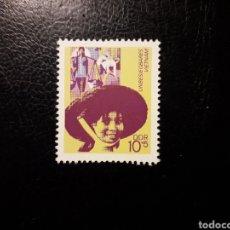 Sellos: ALEMANIA ORIENTAL DDR. YVERT 1426 SERIE COMPLETA NUEVA ***. AYUDA A VIETNAM.. Lote 194543230