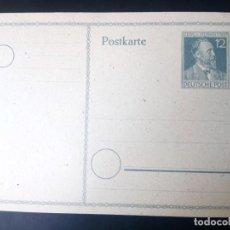 Sellos: ALEMANIA, 1946, BIZONA, ENTERO POSTAL, VON STEPHAN, P965. Lote 194571290
