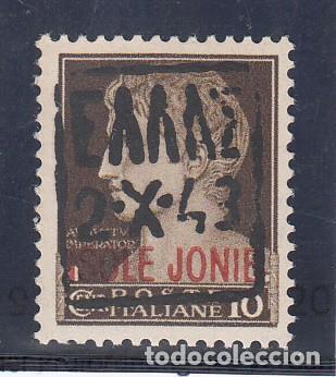 Sellos: ZANTE, 1943 Michel Nº I / I , Certificado Robert Brunel, Ocupación Alemana, - Foto 3 - 194636853