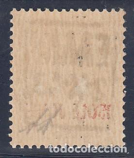 Sellos: ZANTE, 1943 Michel Nº I / I , Certificado Robert Brunel, Ocupación Alemana, - Foto 2 - 194636853