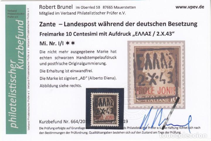 ZANTE, 1943 MICHEL Nº I / I , CERTIFICADO ROBERT BRUNEL, OCUPACIÓN ALEMANA, (Sellos - Extranjero - Europa - Alemania)