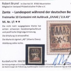 Sellos: ZANTE, 1943 MICHEL Nº I / I , CERTIFICADO ROBERT BRUNEL, OCUPACIÓN ALEMANA,. Lote 194636853