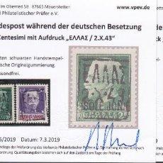 Sellos: ZANTE, 1943 MICHEL Nº 2, 3, , CERTIFICADO ROBERT BRUNEL, OCUPACIÓN ALEMANA,. Lote 194637246