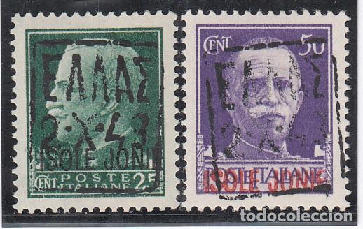 Sellos: ZANTE, 1943 Michel Nº 2, 3, , Certificado Robert Brunel, Ocupación Alemana, - Foto 2 - 194637246