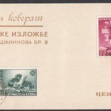 Sellos: SERBIA,1942 MICHEL Nº 58 / 61, SELLOS ANTI MASONES, FDC. PRIMER DÍA, COLOR DORADO, CERTIFICADO ROBER. Lote 194637977