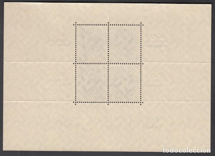 Sellos: ALEMANIA IMPERIO, 1937 YVERT Nº 10 /*/ - Foto 2 - 194639580