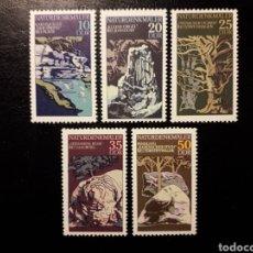 Sellos: ALEMANIA ORIENTAL DDR. YVERT 1879/83 SERIE COMPLETA NUEVA ***. CURIOSIDADES NATURALES.. Lote 194727760