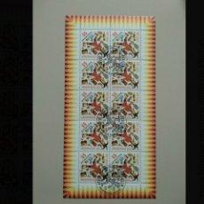 Sellos: SELLOS DE ALEMANIA. Lote 194864401