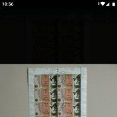 Sellos: SELLOS DE ALEMANIA. Lote 194865792