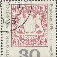 Sellos: ALEMANIA FEDERAL - 30 PFENNIG - BLOQUE DE 4 - MI 601 - DÍA FEDERAL Y FILATELISTA 1969 - USADOS. Lote 194973347