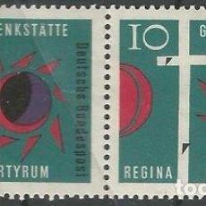 Sellos: ALEMANIA FEDERAL - 10 PFENNIG - 2 SELLOS JUNTOS NUEVOS - CON ADHESIVO ORIGINAL - . Lote 194973568