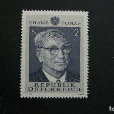 Sellos: /23.02/-AUSTRIA-1969-Y&T 1137-SERIE COMPLETA SIN FIJASELLOS(**MNH). Lote 194979525