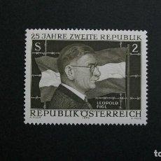 Sellos: /23.02/-AUSTRIA-1970-Y&T 1152-EN NUEVO SIN FIJASELLOS(**MNH). Lote 194979602