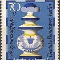Sellos: SELLO USADO DE BERLIN, YT 403. Lote 195003528