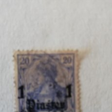 Sellos: COLONIAS IMPERIO TURCO AÑO 1905 YT 31. Lote 195023128
