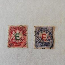 Sellos: IMPERIO AÑO 1905 YT S3 Y S4. Lote 195023391