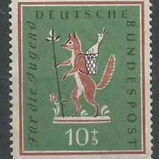 Sellos: ALEMANIA FEDERAL - 1958 - MICHEL Nº 286 - SELLO PARA LOS JÓVENES - NUEVO CON GOMA. Lote 195103487
