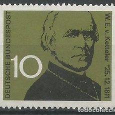 Sellos: ALEMANIA FEDERAL - 1961 - MICHEL Nº 374 - TEÓLOGO Y OBISPO W. E. V. KETTELER - NUEVO CON GOMA. Lote 195105301