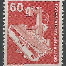 Sellos: ALEMANIA FEDERAL - 60 PFG - MICHEL Nº 990 - TECNOLOGÍA - UNIDAD DE RAYOS X - NUEVO CON GOMA. Lote 195108821