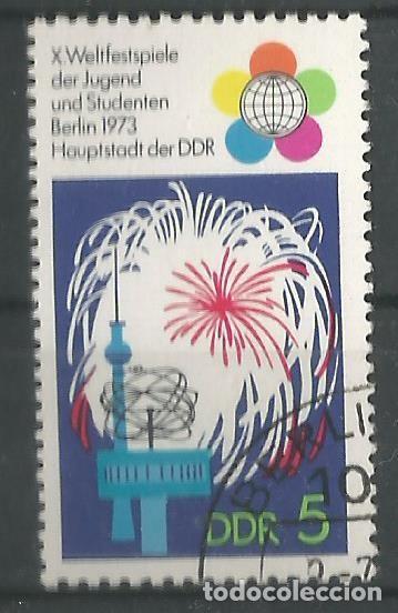 ALEMANIA ORIENTAL - X.FESTIVAL MUNDIAL DE JUVENTUD Y ESTUDIANTES 1973 EN BERLIN - NUEVO CON ADHESIVO (Sellos - Extranjero - Europa - Alemania)