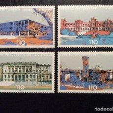 Sellos: ALEMANIA FEDERAL Nº YVERT 1806/9*** AÑO 1998. PARLAMENTOS DE LOS LANDER (I). Lote 195151821
