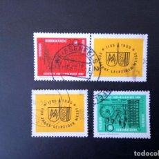 Sellos: ALEMANIA, REPÚBLICA DEMOCRÁTICA RDA, DDR, 1964, FERIA DE LEIPZIG, MICHEL 1012/1013. Lote 195281006