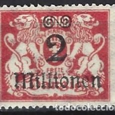 Francobolli: DANZIG 1923 - SOBRECARGADO POR LA HIPERINFLACIÓN - SELLO NUEVO ** . Lote 195389226