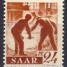 Sellos: SARRE 1947 - TRABAJADORES DEL ACERO - SELLO NUEVO **. Lote 195423796