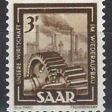 Sellos: SARRE 1951 - INDUSTRIA - SELLO NUEVO C/F*. Lote 195424665