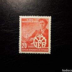 Sellos: ALEMANIA ORIENTAL DDR. YVERT 253 SERIE COMPLETA NUEVA CON CHARNELA. NACIONALIZACIÓN EMPRESAS.. Lote 195526113