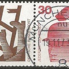Sellos: ALEMANIA - FEDERAL - 1974 - SERIE SEGURIDAD DE TRABAJO - 2 SELLOS DIFERENTES JUNTOS DE UN CARNET. Lote 195676837