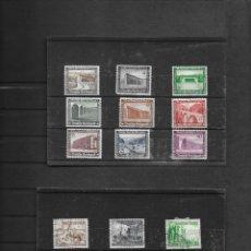 Sellos: IMPERIO III REICH SERIES USADAS Y NUEVAS CON FIJASELLOS, EN TOTAL 38 SELLOS. Lote 196271695