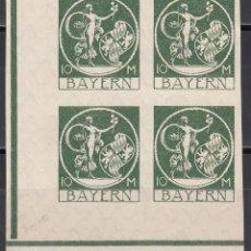 Sellos: BAVIERA, 1920 YVERT Nº 192, BLOQUE DE CUATRO SIN DENTAR . Lote 196306676
