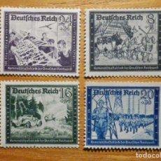 Sellos: LOTE 4 SELLOS ALEMANIA TERCER DEUTSCHES REICH - HITLER - NACIONAL SOCIALISMO ALEMÁN - 1941-44. Lote 196377557