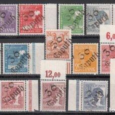 Sellos: ZONA SOVIÉTICA, OCUPACIÓN ALIADA, DISTRITO,*36 CAPUTH * 1948 MICHEL Nº 166VII / 181VII, 179VII, /**/. Lote 197162695