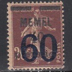 Timbres: MEMEL, 1921-22 YVERT Nº 41 /*/ . Lote 197286877