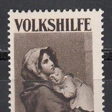 Sellos: SARRE, 1930 YVERT Nº 138 /**/, LA PEQUEÑA VIRGEN, DE FERRUZZIO. Lote 197480396