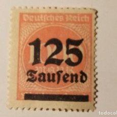 Sellos: IMPERIO ALEMÁN 1923 SERIE BÁSICA. SOBRECARGADOS.. Lote 198141487