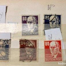 Sellos: ALEMANIA. 1859-1972. RDA, IMPERIO, OCUPACION, ... Lote 198477945