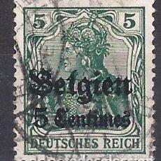 Selos: ALEMANIA 1914 - OCUPACIÓN DE BÉLGICA - IMPERIO SOBREIMPRESO Y SOBRECARGADO - SELLO USADO. Lote 198586925
