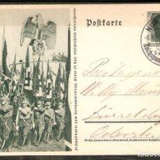 Sellos: ALEMANIA IMPERIO. 1937. POSTKARTE.P264.03. Lote 199622728