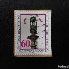 Sellos: ALEMANIA, 1980. POSITIONING KEYSTONE OF THE SOUTH TOWER FINIAL (ENGRAVING).YT:DE 910,(356). Lote 199674453