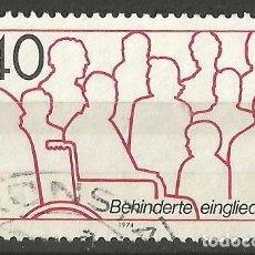 Sellos: ALEMANIA - FEDERAL 1974 - 40 PFG. REINTEGRACIÓN EN SOCIEDAD DE LOS DISCAPACITADOS - USADO. Lote 200359671