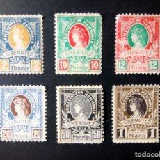 Sellos: ALEMANIA, 1887, CHEMNITZ, CORREO LOCAL . Lote 200608137